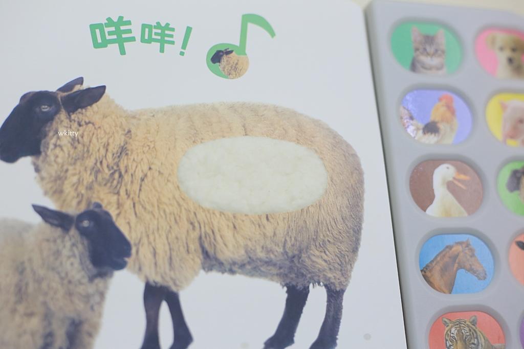 【開團】華碩文化有聲書系列童書,培養寶寶聆聽.學習,增加親子共讀時光 @小環妞 幸福足跡
