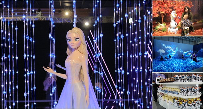 【冰雪奇緣夢幻特展】真實還原電影場景,進入冰天雪地魔法森林,球池.彈跳床.體感互動親子必遊 @小環妞 幸福足跡
