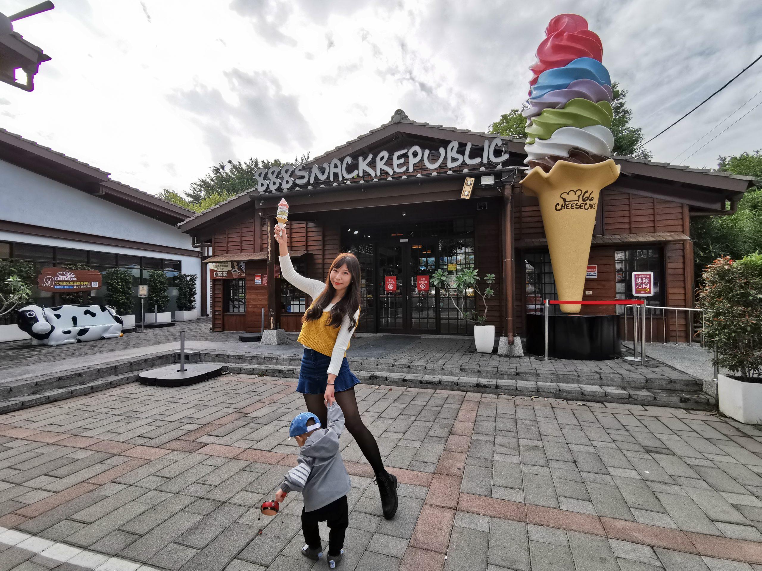 【彰化兩天一夜行程】彰化一日遊景點這樣玩?田園野餐,彩虹冰淇淋,鳥居拉麵,百萬夜景一次達陣! @小環妞 幸福足跡