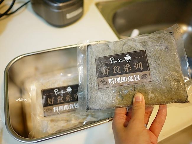 【港點雞腿燉飯團】媽媽好會煮團,港點.舒肥雞/雞腿排組合.和牛.Pa Pa Rice好食燉飯 @小環妞 幸福足跡