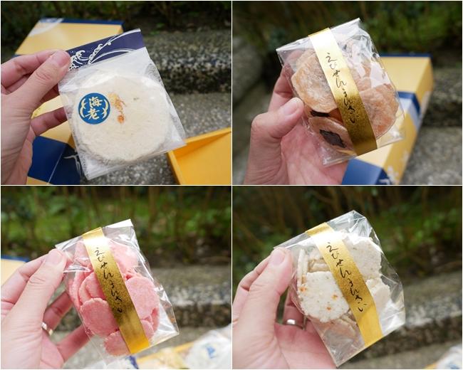 【超強超必買日本年節禮盒】直接日本空運來台,限量年節禮盒開賣,送禮自用兩相宜! @小環妞 幸福足跡