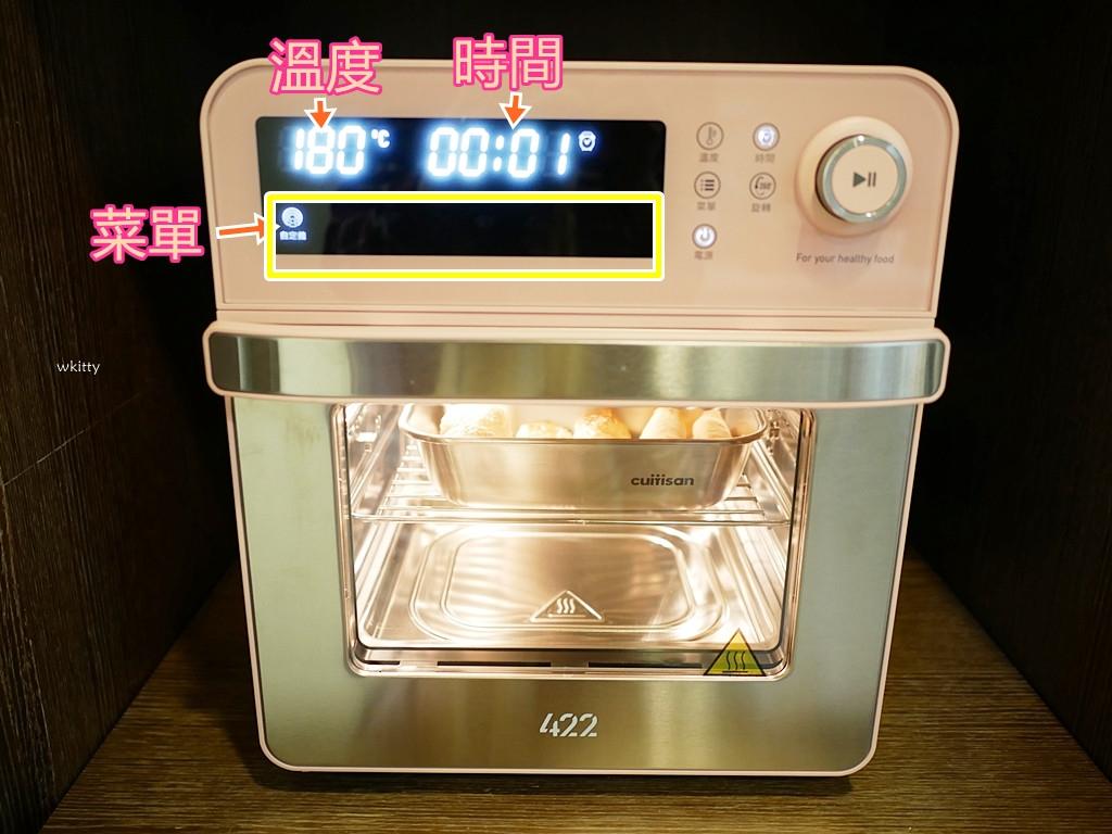 【韓國422氣炸鍋(13L)周年慶】史上最低價格,還加贈你三好禮,買到賺到必跟此檔! @小環妞 幸福足跡
