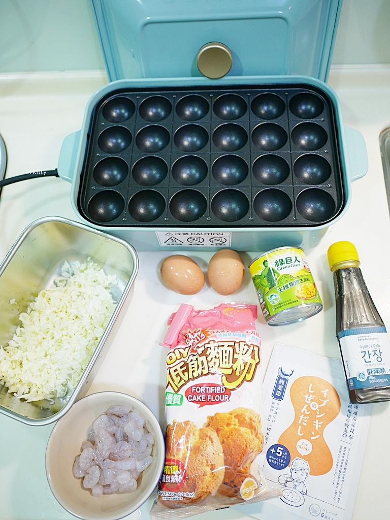 【1~2歲寶寶食物】日式章魚燒食譜,好吃又好玩,使用BRUNO電烤盤 @小環妞 幸福足跡