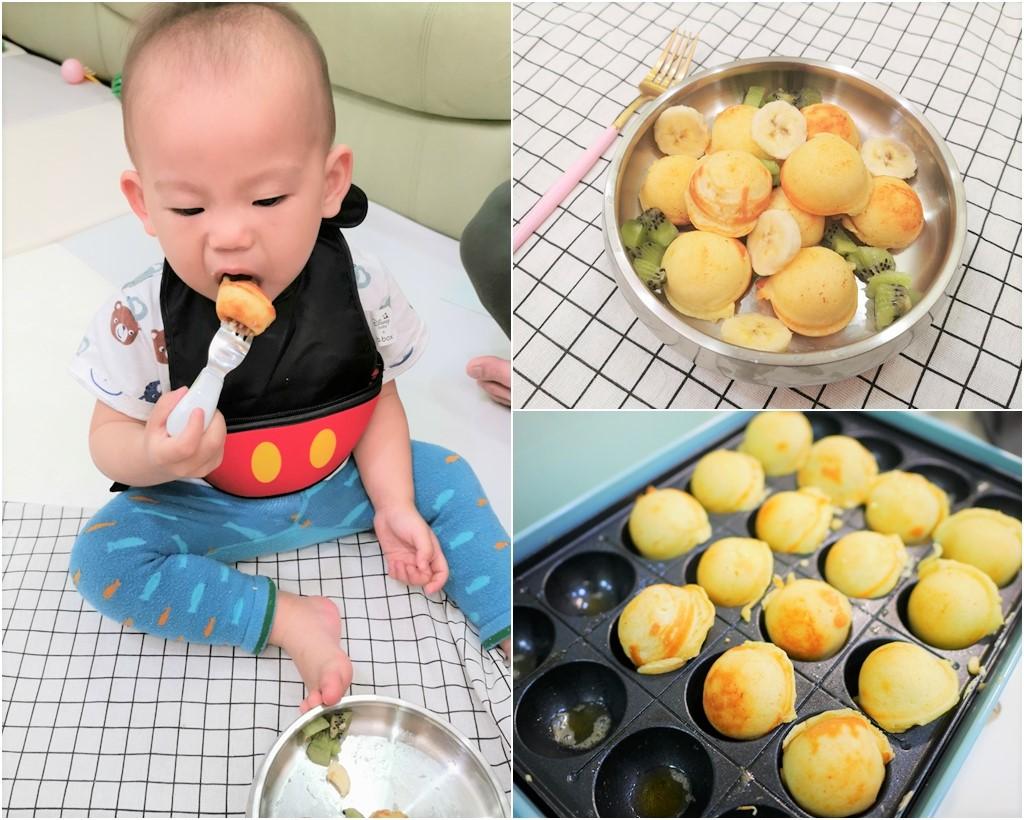 【1~2歲寶寶食物】寶寶小鬆餅製作方式,用寶寶鬆餅粉,牛奶.鬆餅粉.蛋的比例大公開! @小環妞 幸福足跡