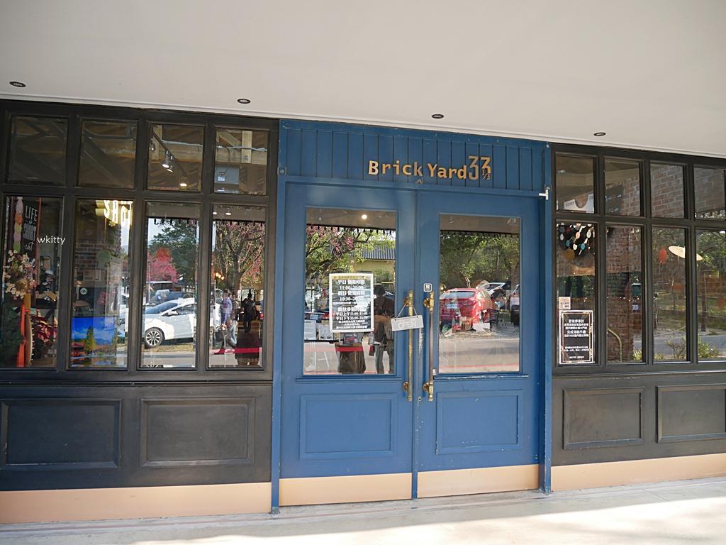 【陽明山景觀餐廳】Brick Yard 33 1/3 美軍俱樂部餐廳,紅磚屋戶外庭院,眺望大屯山美景 @小環妞 幸福足跡