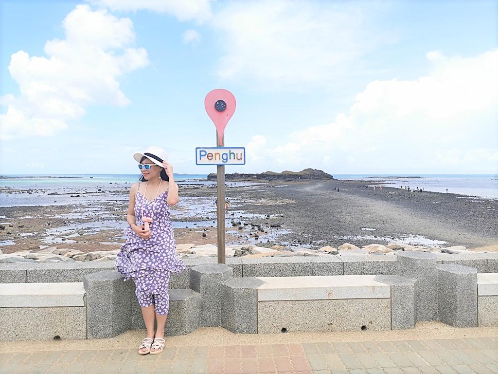 【澎湖必訪景點】奎壁山摩西分海,歷史課本上的奇景,海水退去出現驚人的海中道路 @小環妞 幸福足跡