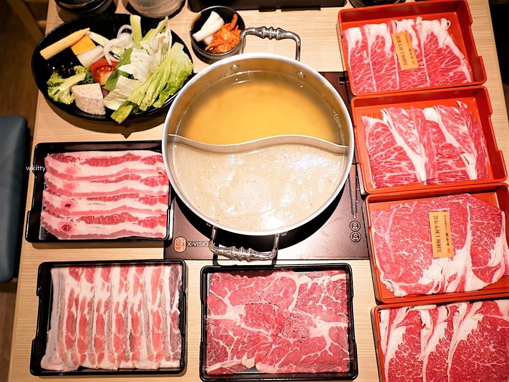 【台北火鍋吃到飽推薦】和牛涮日式鍋物放題,王品新力作和牛三吃,奢華的和牛大餐! @小環妞 幸福足跡