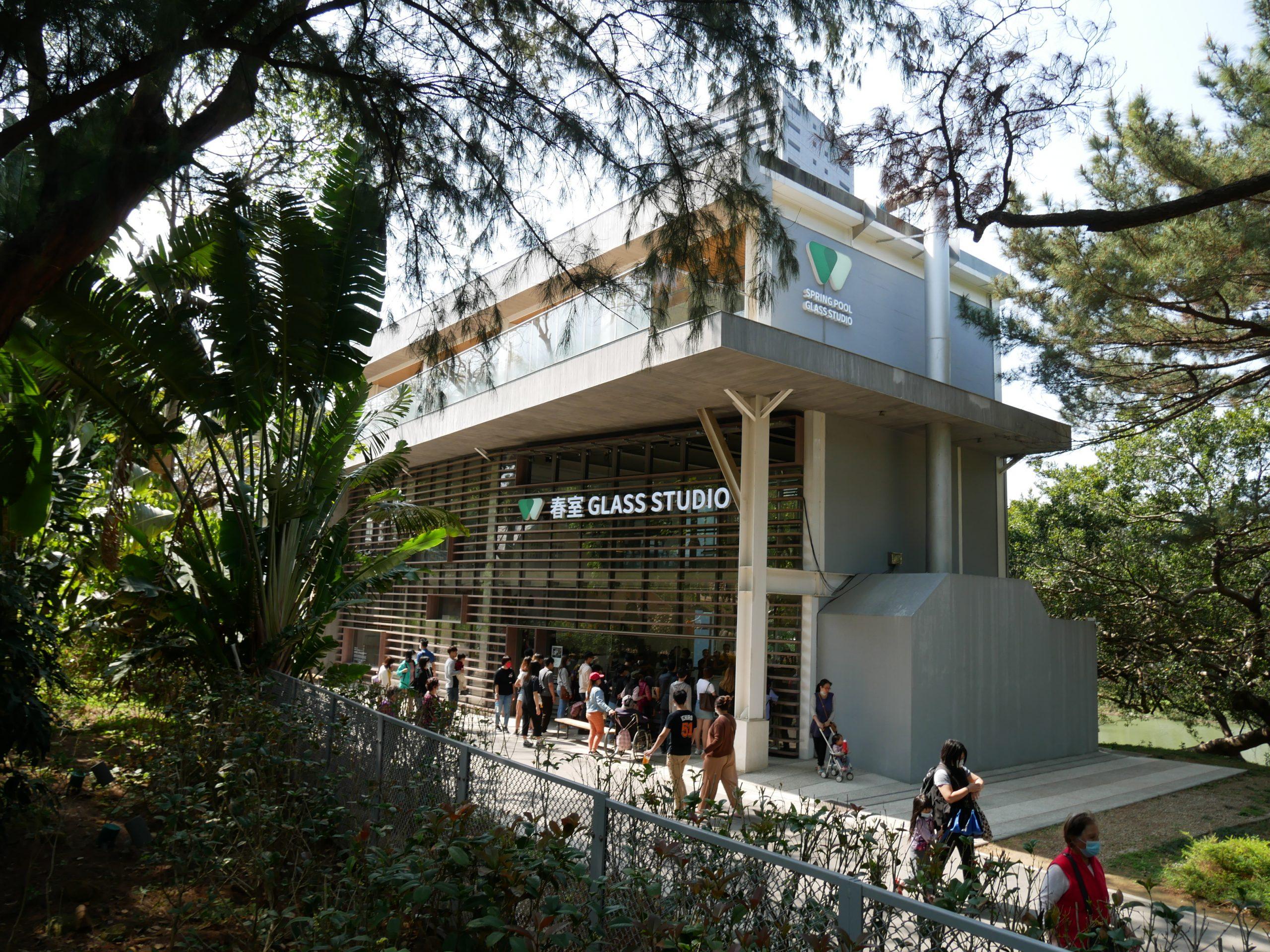 【新竹景點】新竹動物園,2020重新開幕,全台最古老的動物園,親子同遊好去處 @小環妞 幸福足跡
