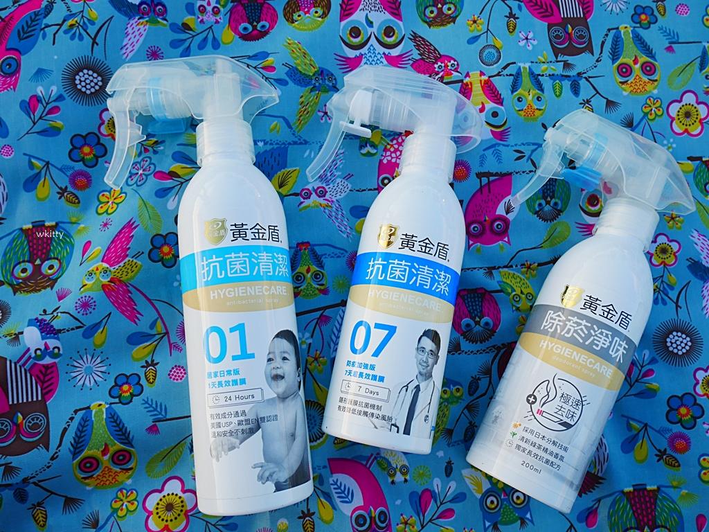 【團購】黃金盾抗菌全系列產品,安全無毒,最高可抗菌常效持續7天,保護我們的小寶貝 @小環妞 幸福足跡