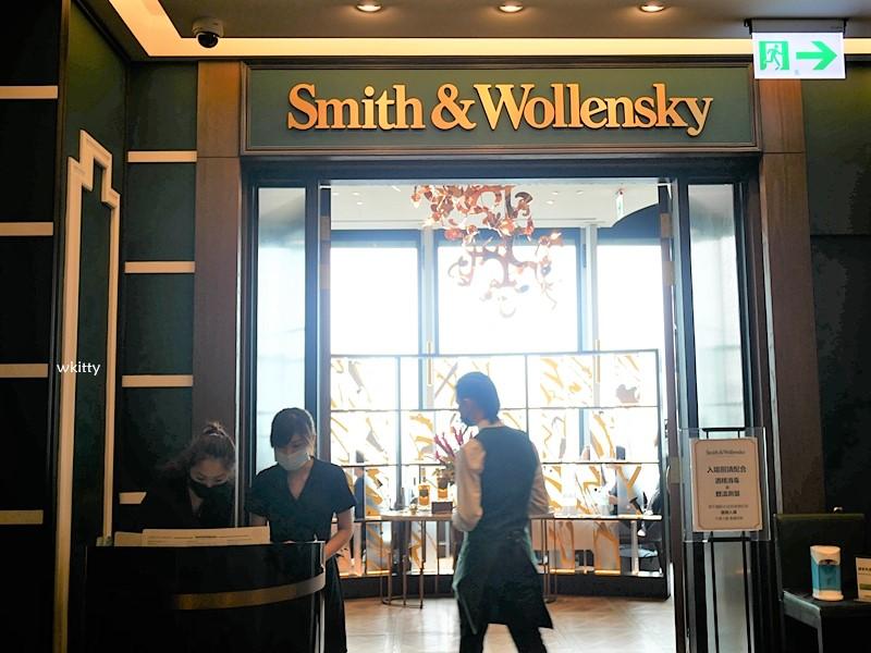 【台北牛排推薦】史密斯華倫斯基Smith & Wollensky牛排館,約會慶生首選,眺望101美景,商業午餐划算 @小環妞 幸福足跡