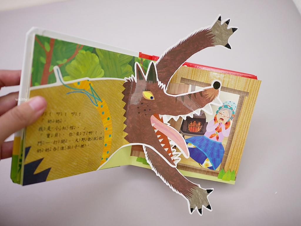【華碩童書第3團】超熱賣手指點讀大書,有聲書.互動書.寓言故事系列,增加親子共讀時光 @小環妞 幸福足跡