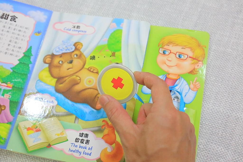 【華碩童書團購2021】立體書.有聲書.繪本.童話故事.手指點讀大書,一路陪小孩成長 @小環妞 幸福足跡