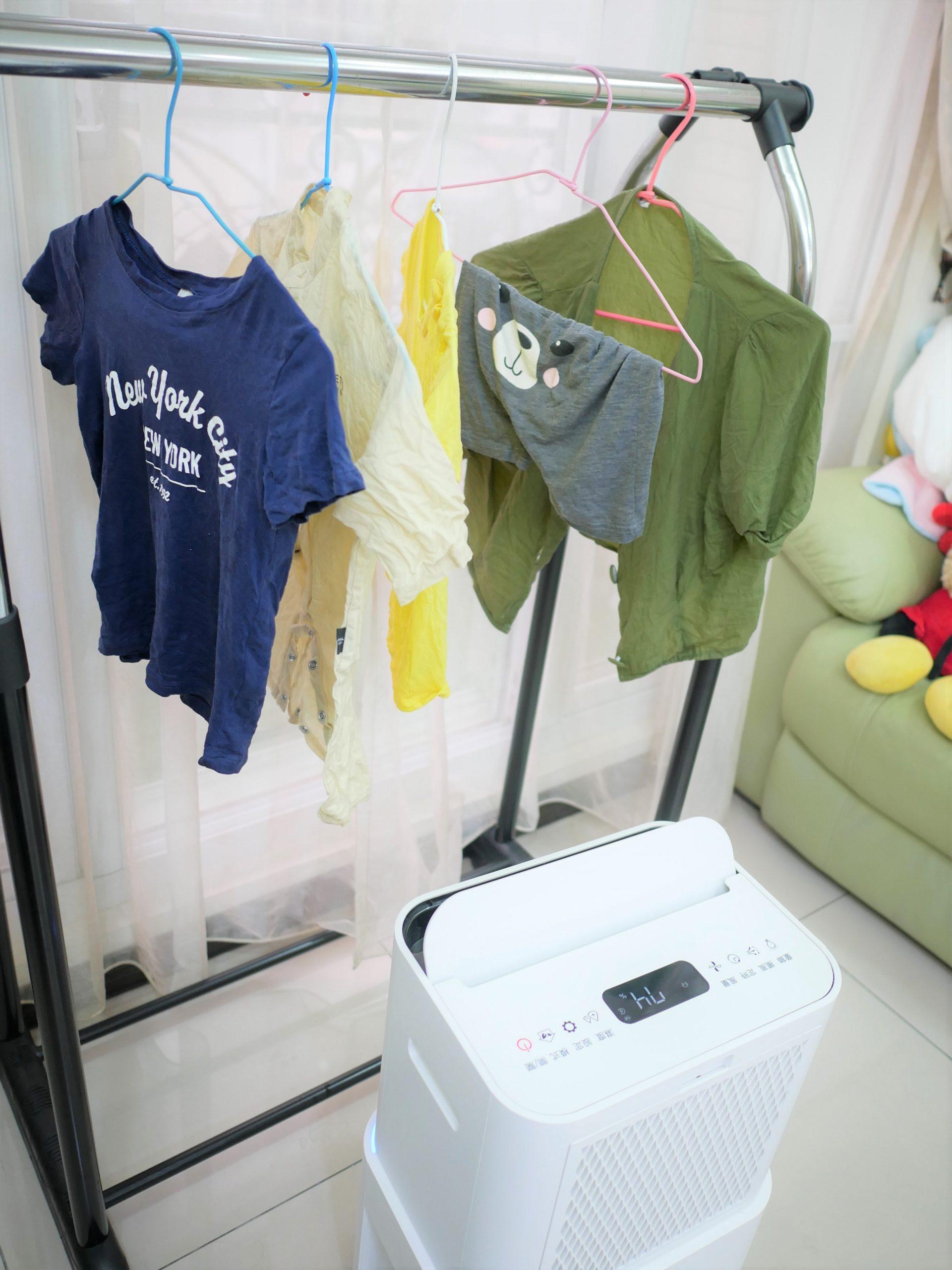 【IRIS除濕機團購優惠價】日本IRIS空氣清淨除濕機,除濕機+空氣清淨機+烘衣機一機三用超強家電 @小環妞 幸福足跡