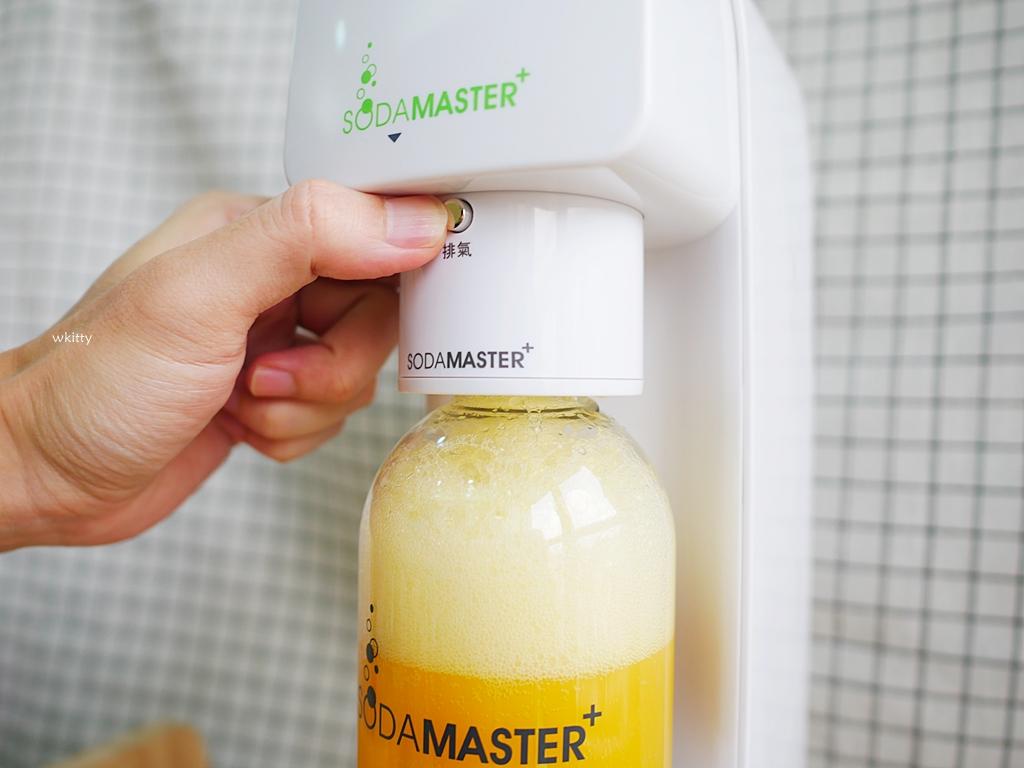 【全台最便宜團購價】鍋寶氣泡水機,心中最完美的氣泡水機,團購直接降價500元 @小環妞 幸福足跡