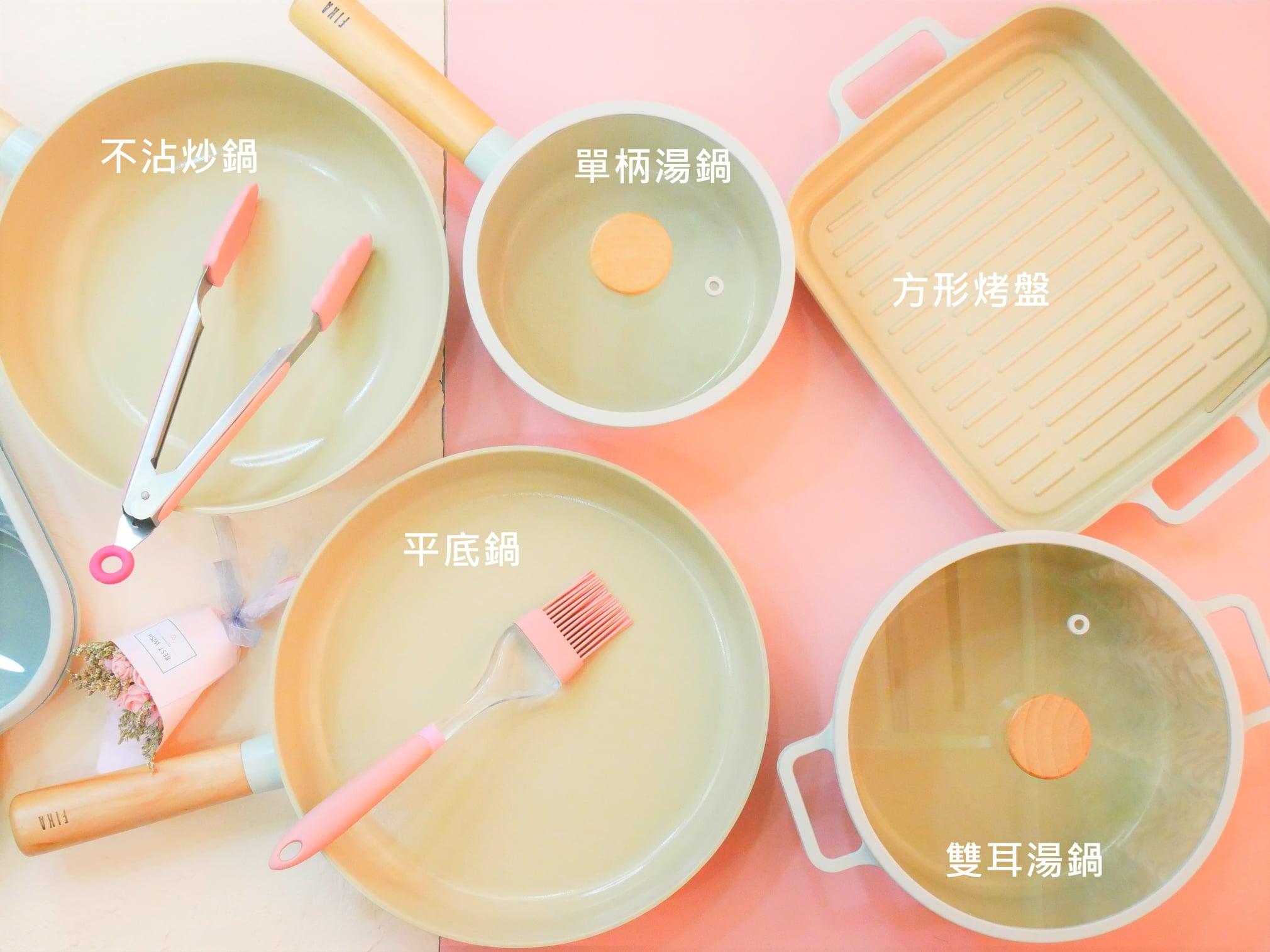 【NEOFLAM FIKA團購】超爆美的白色美鍋,不沾鍋好清洗,適用各種爐具,網美最愛鍋 @小環妞 幸福足跡