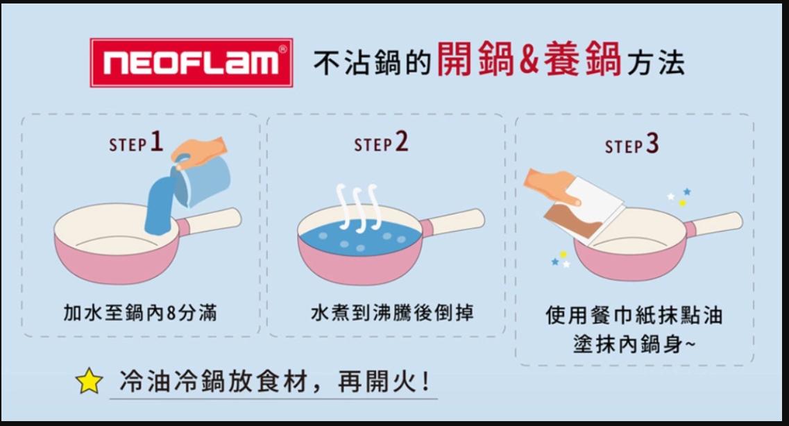 【香草雪酪鍋團購】NEOFLAM最新鍋具強勢登台,最夯的小黃鍋,妳一定要擁有! @小環妞 幸福足跡
