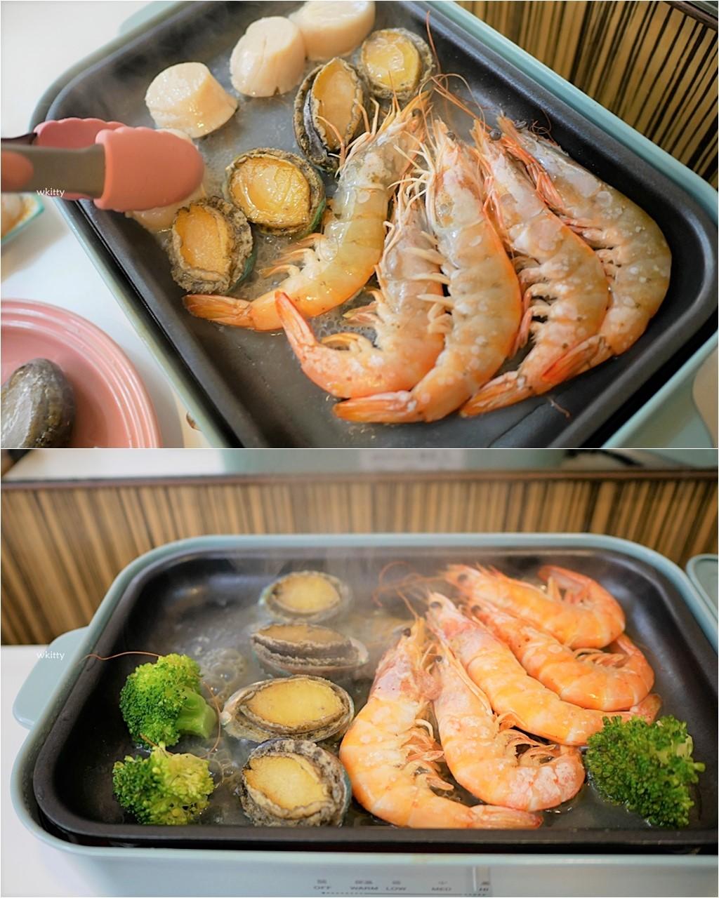 【BRUNO電烤盤團購】0廚藝也可以變化出多種特色料理,你一定要擁有的廚房好物! @小環妞 幸福足跡
